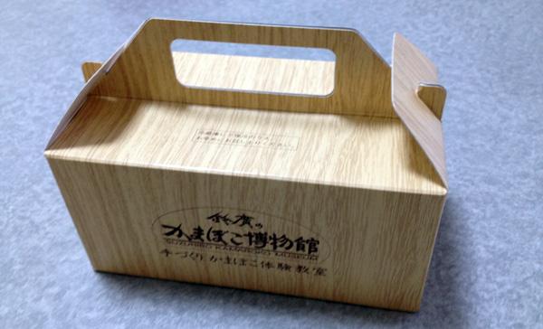 suzuhiro-kamaboko-taiken-04