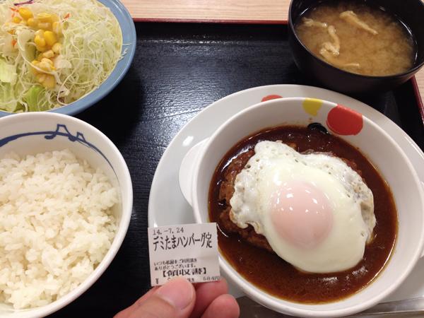 20140724_01