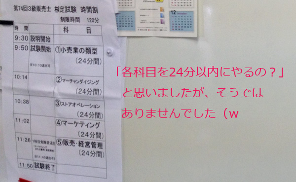 hanbaishi-vol74-02