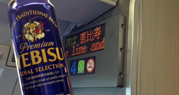 yebisu-beer-02