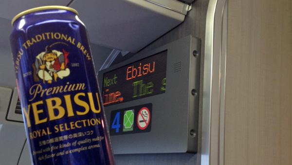 yebisu-beer-03