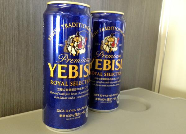 「ヱビスビール」にあって、「恵比寿駅」にないもの。