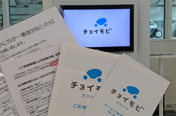report-choi-mobi-lecture-01