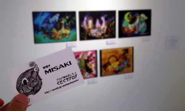 report-agirl-aaa-gallery-02