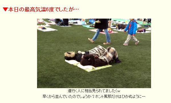 report-agirl-aaa-gallery-03