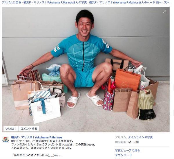 yuzo-kurihara-31st-birthday-title