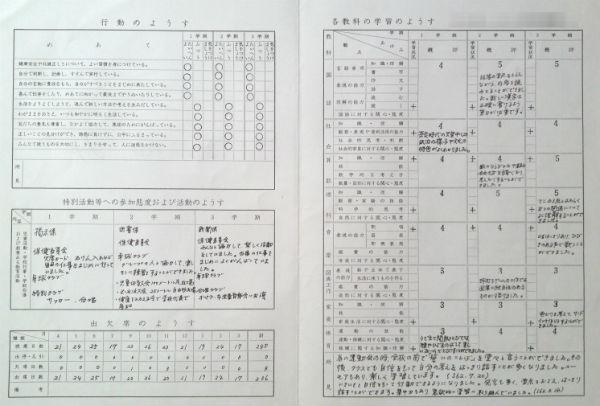 ayumi-2014-1st-03