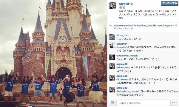 横浜F・マリノスのユニフォームを着て東京ディズニーランドに行った、女子サポ7人の写真が眩しくてiPhoneを持つ手が震えた。