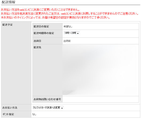 youkai-watch-dx-zero-02