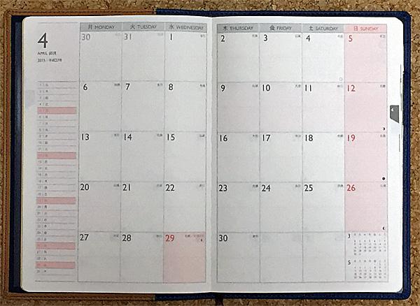 2015-diary-03-02