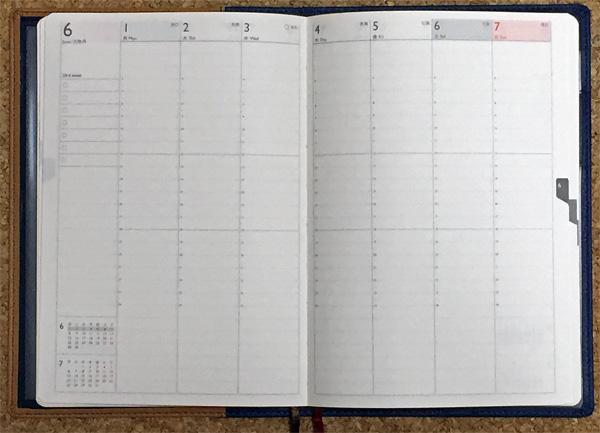 2015-diary-03-03