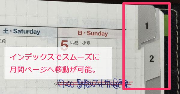 2015-diary-06