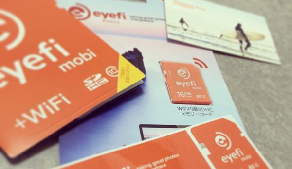 Eyefi mobi(アイファイ モビ)カードでデジカメで撮った写真をもっと楽しく!