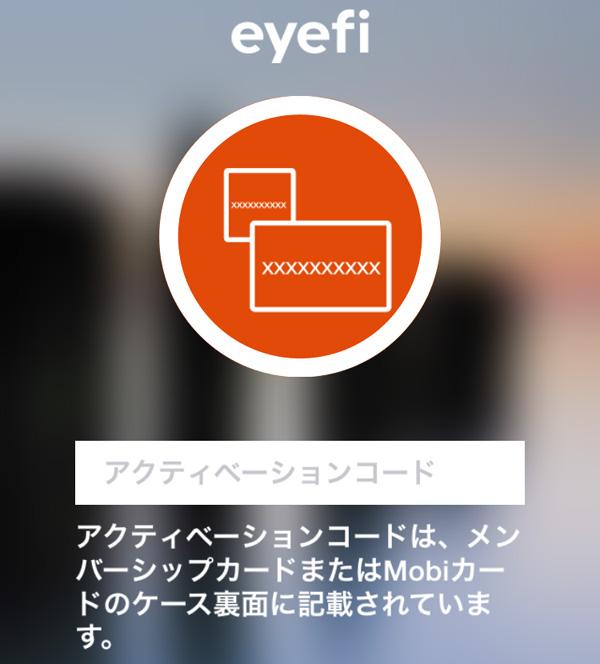 repo-eyefimobi-02-02