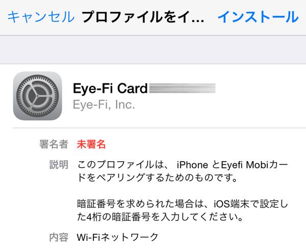 repo-eyefimobi-02-03