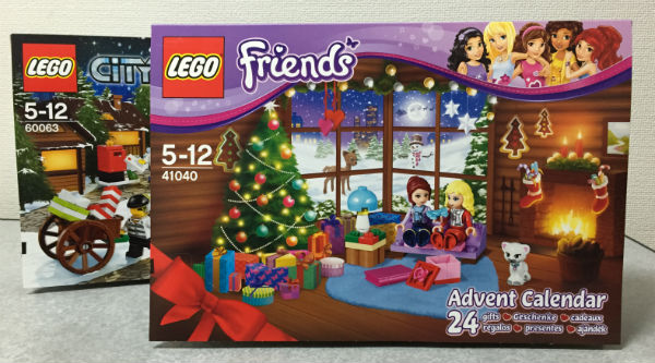 2014レゴ・アドベントカレンダーまとめ【Friends編】