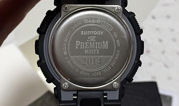 ザ・プレミアム・モルツで当たった、G-SHOCKが届いたよー。-07