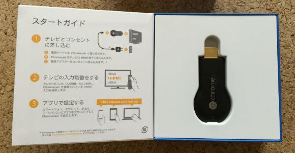 repo-chromecast-01