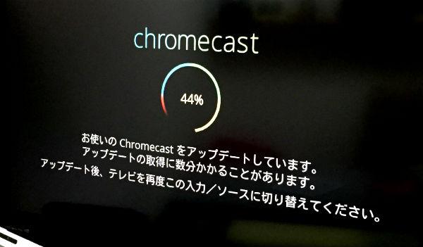 repo-chromecast-07