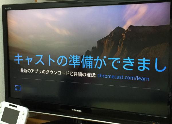 repo-chromecast-09