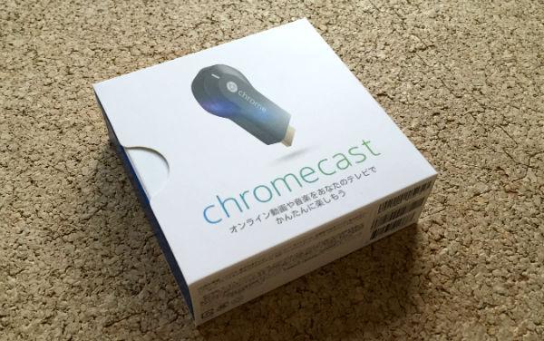 YouTubeなどをテレビの大画面で見れる「Choromecast」を買って来た。