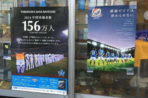 report-poster-seya-2014-vol5-02