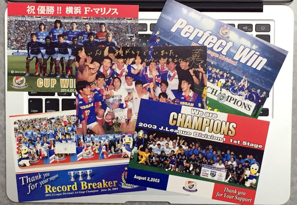 横浜マリノス/横浜F・マリノスのポストカード【優勝編】