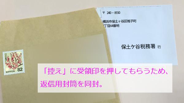 h26syotoku-01-02