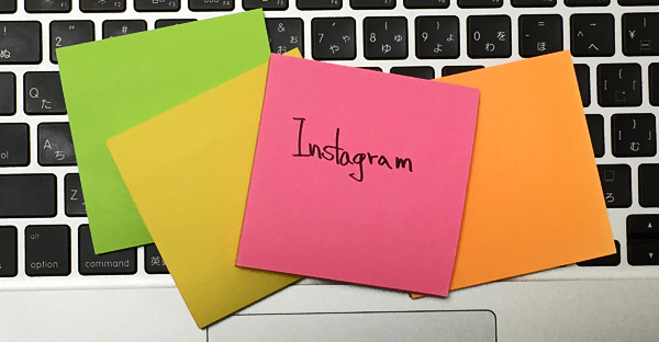 instagram-howto-title