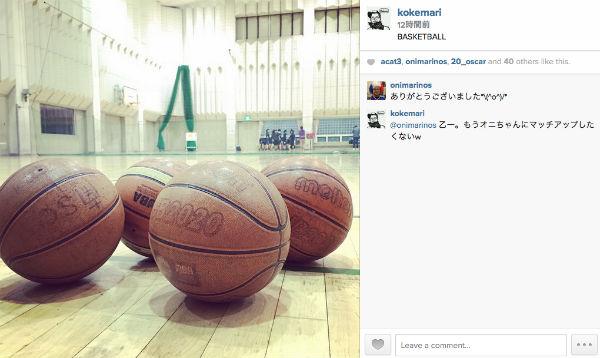 repo-nareai-basketball-vol8-01