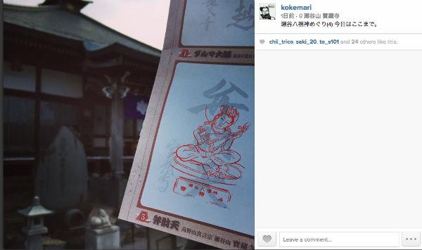 seya-8fukujin-2015-01-04