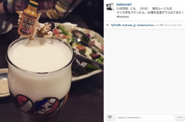 マリサポが横浜駅西口で飲むなら、相鉄ムービル内「産直市場 丸(まる)」がオススメ!
