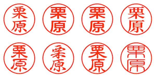 早くも(?)中澤佑二選手が契約更新発表。俺らの勇蔵のXデーはいつか?