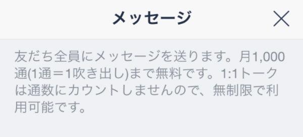 kokemari-2015-beta-01