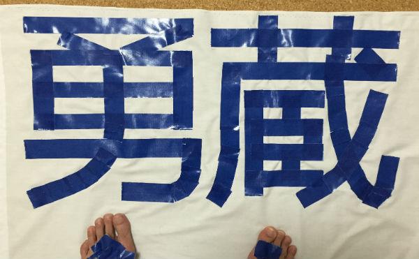 hand-banner-03-02