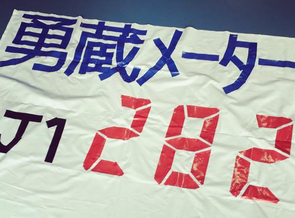 hand-banner-04-02