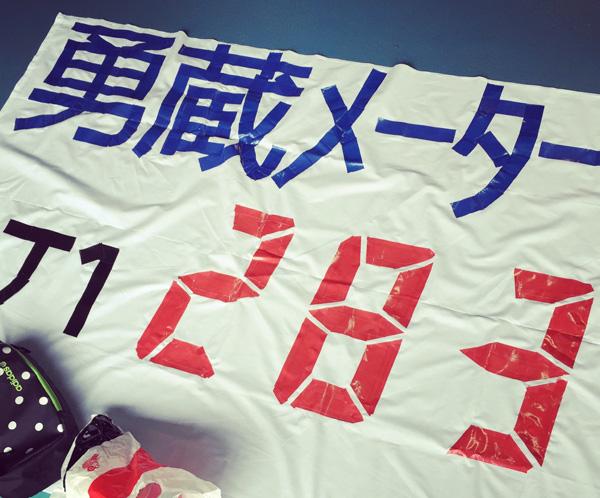 hand-banner-04-03