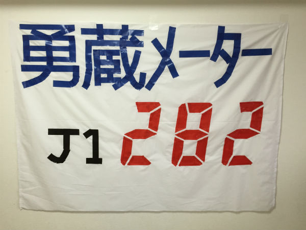 report-20150307-vs-kawasaki-01