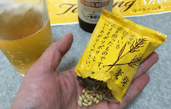 ban-shibo-kodawari-kit-02