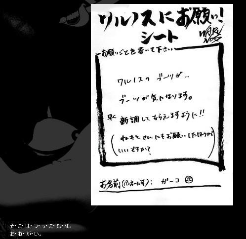 repo-20150506-vs-nagoya-01
