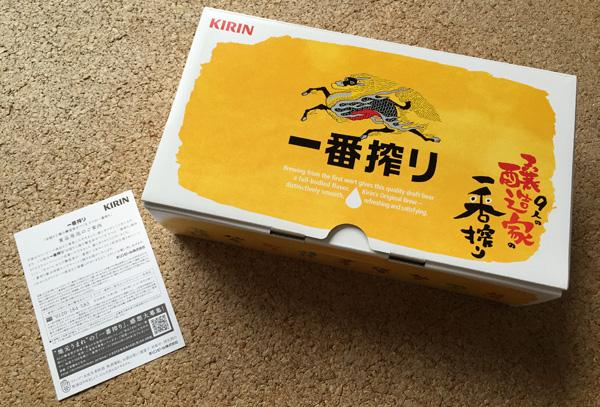 9tsu-no-ban-shibo-01
