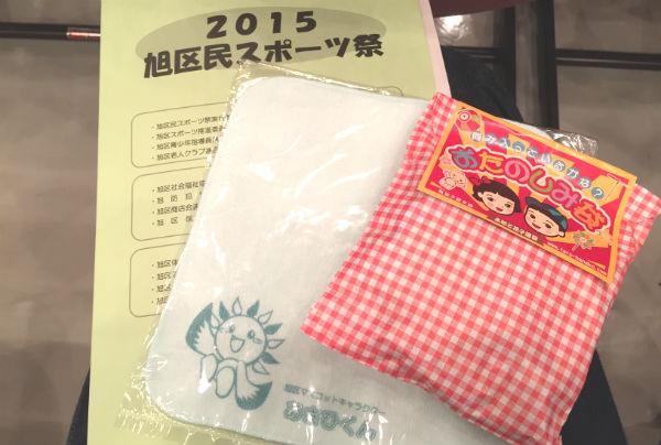 asahi-sports-opening-ceremony-01
