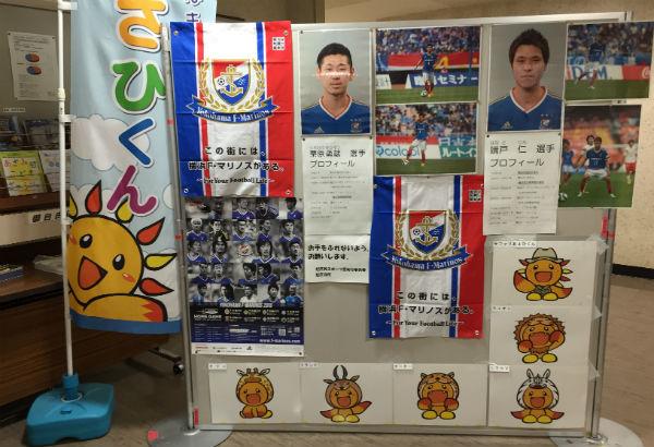 asahi-sports-opening-ceremony-04