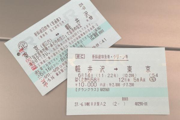 hakutaka-granclass-01-02