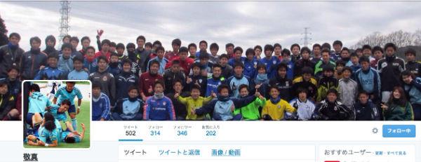 2015-2016-jinji-37-togashi-01