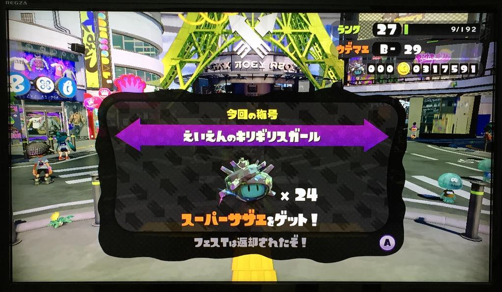 ari-to-kirigirisu-01