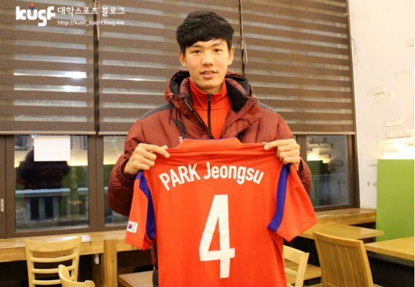 2015-2016-jinji-84-park-title
