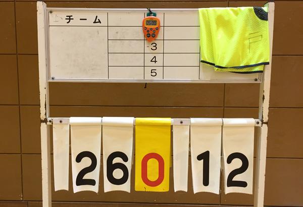 repo-nareai-basketball-vol11-title