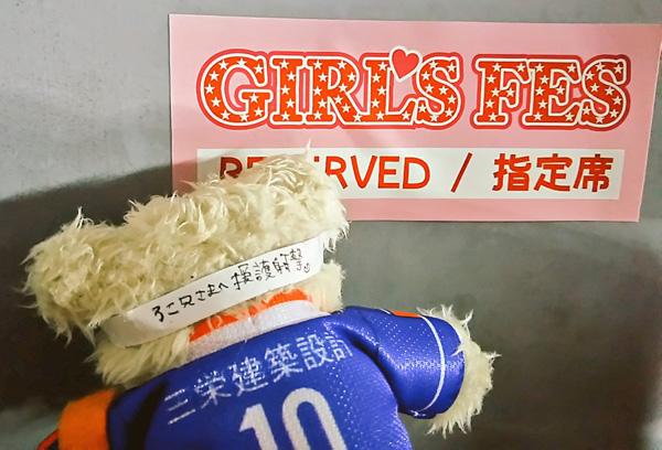 report-girls-fes-2015-05
