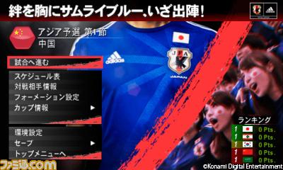 report-20151107-vs-kashima-01